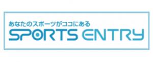 sportsentry2016